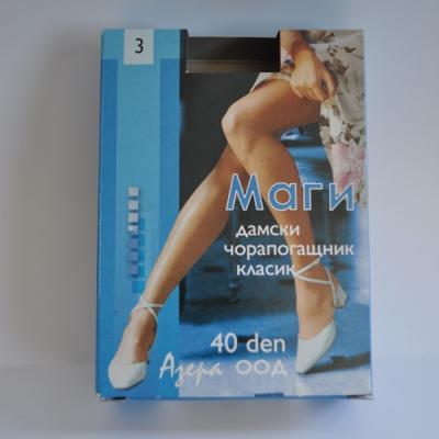 Дамски чорапогащи, класически - 40 DENIE