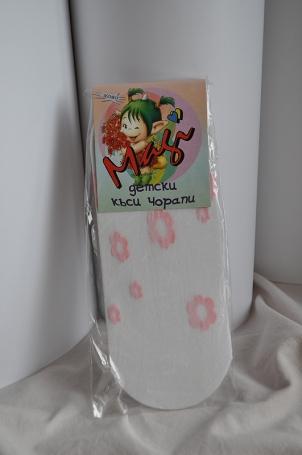Детски къси чорапи